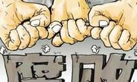 Trung Quốc: Bốn quan chức tỉnh Hà Bắc bị khai trừ khỏi đảng