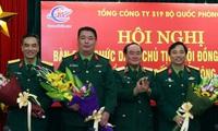 Thay đổi nhân sự chủ chốt ở Tổng công ty 319 Bộ Quốc phòng