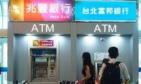 Đài Loan: Rút trộm 3 triệu USD từ ATM