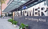 Hai lãnh đạo BIDV vừa bị khởi tố đều nắm giữ cổ phiếu của ngân hàng