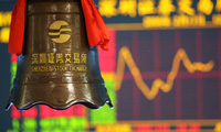 Việt Nam cách thị trường chứng khoán đắt đỏ nhất thế giới chỉ 6 giờ bay