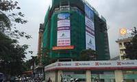 Thêm nguồn cung căn hộ giá rẻ khu vực Hà Đông, Hà Nội