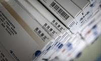 """Công ty dược tìm thấy """"mỏ vàng"""" trong xu hướng ung thư tăng cao và dân số già ở Trung Quốc"""