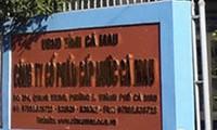 Công ty Cấp nước Cà Mau nợ người lao động 22 tỷ đồng