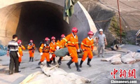 Nổ hầm đường sắt cao tốc ở Trung Quốc, 12 người thiệt mạng