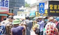 Người Việt mưu sinh ở cửa khẩu Trung Quốc