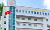 Phú Tài (PTB): Trả cổ tức năm 2016 tỷ lệ 30%; sẽ phát hành cp chào bán cho cổ đông hiện hữu giá 35.000 đồng