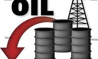 Giá dầu tiếp tục rơi về sát 55 USD/thùng