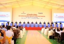 Đất nước 50 triệu dân đã có ngành công nghiệp ô tô, Việt Nam gần 100 triệu dân quyết tâm sẽ làm được!