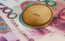 """Trung Quốc cho bitcoin """"ra rìa"""", triển khai loại tiền điện tử của riêng mình"""