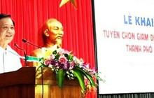 Đà Nẵng tổ chức thi tuyển 2 phó giám đốc Sở Kế hoạch Đầu tư