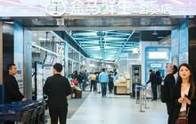 Siêu thị tương lai của Alibaba tại Trung Quốc đã vượt xa nước Mỹ: Giao hàng trong 30 phút, thanh toán qua nhân diện khuôn mặt