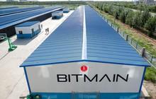 Gã khổng lồ Bitmain thu về 400 triệu USD trong đợt mở bán Pre-IPO, kỳ vọng vốn hóa cao gấp đôi AMD