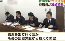 Công ty Nhật xin lỗi vì để nhân viên đi mua bữa trưa trong 3 phút