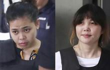 Đoàn Thị Hương có thể trắng án trong phiên xử hôm nay