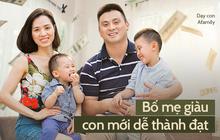 Giáo sư ĐH Harvard khẳng định: Nghèo khó không khiến con nỗ lực phấn đấu, chỉ bố mẹ giàu có mới giúp con thành đạt