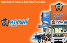 Đối tác Thái Lan muốn mua công ty tài chính đang thua lỗ của Agribank là ai?