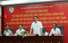 Phó Thủ tướng: Tập đoàn Công nghiệp Cao su Việt Nam phải tăng quy mô gấp 10 lần, đạt 10 tỷ USD