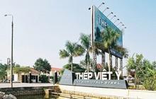 Thép Việt Ý tiếp tục báo lỗ 32 tỷ đồng quý 2, cổ phiếu đã đo sàn 7 phiên liên tiếp