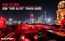 """Kinh tế đêm của """"giới elite"""" Trung Quốc và điều bất ngờ đến từ giới trẻ"""