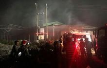 Cháy lớn tại nhà máy giấy ở Thừa Thiên - Huế
