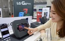 LG sắp chuyển dây chuyền sản xuất điện thoại tại Hàn Quốc sang Việt Nam