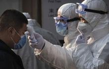 Số người chết vì cúm Vũ Hán tăng vọt lên 81, Dow Jones giảm gần 500 điểm ngay sau khi mở cửa