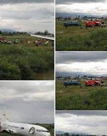 Công an mời người tung tin máy bay rơi ở Nội Bài lên làm việc