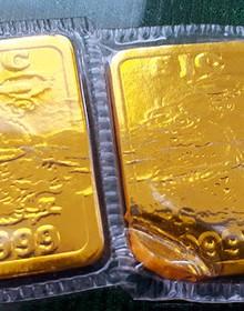 Cảnh giác với thủ đoạn lừa đổi đôla, vàng miếng ở vùng nông thôn