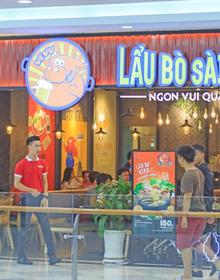 Chảo Đỏ ra mắt chuỗi nhà hàng Lẩu Bò Sài Gòn Vivu sau thành công tại Thượng Hải