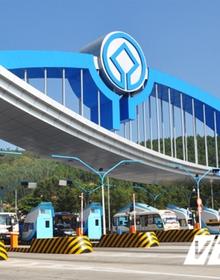 Quảng Ninh đề nghị miễn phí cho người dân qua trạm BOT Đại Yên