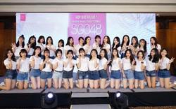 Yeah1 dự kiến đầu tư cả triệu USD cho nhóm nhạc với 29 thành viên nữ