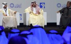 Giá dầu về mốc 60USD/thùng khi Tổng thống Trump đề nghị OPEC không giảm sản lượng