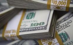 Thu nhập cao ngất ngưởng trong năm 2018 của 10 quản lý quỹ phòng hộ có lương cao nhất thế giới