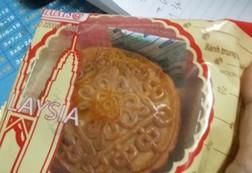 Bánh trung thu ế ở Hà Nội chỉ dám bán qua chợ mạng