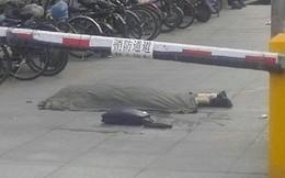Trung Quốc: Nhảy từ tầng 17 xuống đất vì thua lỗ chứng khoán
