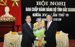 Ông Bùi Văn Hải được bầu làm Bí thư Tỉnh ủy Bắc Giang