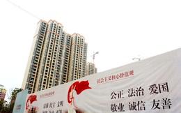"""""""Ông lớn"""" bất động sản Trung Quốc tuyên bố vỡ nợ"""