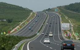 Quảng Ninh: Bổ sung thêm 2 dự án nghìn tỷ vào Danh mục dự án kêu gọi đầu tư