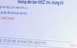 Cẩn trọng với website đổi tiền ảo lừa khách hàng