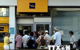 NIESR: Nền kinh tế Hy Lạp sẽ tiếp tục suy giảm trong năm 2016