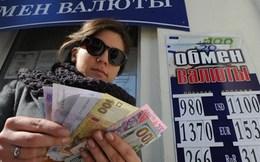 Fitch coi Ukraine bị vỡ nợ một phần do hết khả năng thanh toán