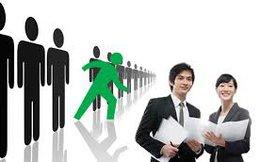 VNDI tuyển dụng lãnh đạo, chuyên viên phòng tư vấn tài chính