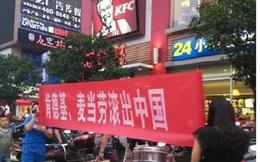 KFC, Apple, Nike... gặp vạ tại Trung Quốc sau phán quyết vụ kiện biển Đông