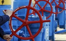 Ukraine đòi phạt Gazprom gần 3,3 tỷ USD vì 'độc quyền'