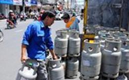 Giá gas giảm 14.000 đồng/bình 12kg