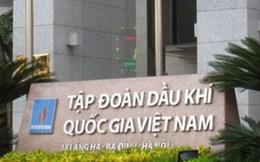 Đề nghị tách việc xử lý các cá nhân, tổ chức nhận lãi ngoài tại OceanBank sang vụ án khác