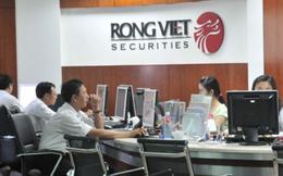 Chứng khoán Rồng Việt tính phát hành 300 tỷ đồng trái phiếu doanh nghiệp