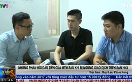 """Vụ """"cổ phiếu ma MTM"""": Cơ quan điều tra đã ra lệnh bắt tạm giam Chủ tịch HĐQT Trần Hữu Tiệp"""
