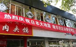 Công ty Trung Quốc ăn mừng động đất ở Nhật gây phẫn nộ